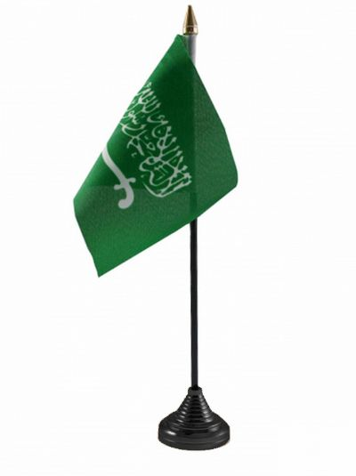 SAUDI ARABIA - Table Flag